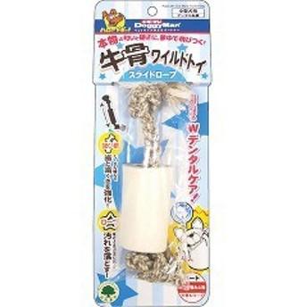 ドギーマン 牛骨ワイルドトイ スライドロープ(1コ入)[犬のおもちゃ・しつけ]