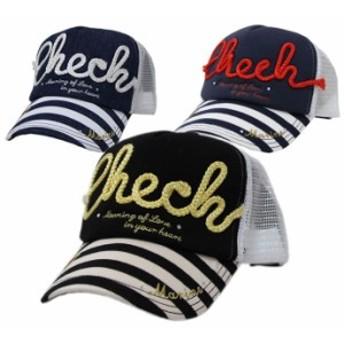 メッシュキャップ チェック&ボーダー 帽子 メンズ レディース exas
