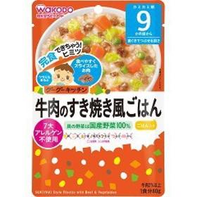 和光堂 グーグーキッチン 牛肉のすき焼き風ごはん 9ヵ月~(80g)[レトルト]