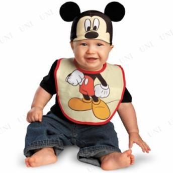 ! ミッキーマウス ビブ&ハット ベビー用 仮装 衣装 コスプレ ハロウィン 子供 キッズ コスチューム 子ども用 アニメ ディズニー 赤ちゃ