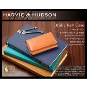 7b4f4716f4c5c9 キーケース メンズ ブライドル イギリスの老舗テーラー Harvie&Hudson ハービーアンドハドソン 全4色 送料