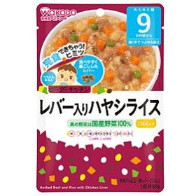 和光堂 グーグーキッチン レバー入りハヤシライス 9ヵ月~【イージャパンモール】