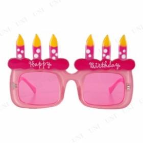 ! エロープ(elope) おもしろメガネ(ハッピーバースデー) ピンク コスプレ 衣装 ハロウィン パーティーグッズ おもしろ ハロウィン 衣装