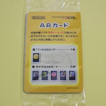 【新品即納】[ACC][3DS]ARカード 6枚組セット 任天堂純正品(MAX-CTR-S)(20141011)