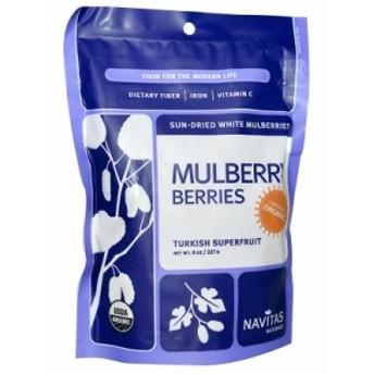 【お取り寄せ】Mulberry Berries Sun-Dried 4 oz (113 g) Navitas Naturals ナビタスナチュラルズ マルベリー 桑の実