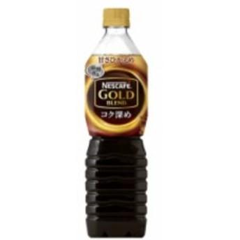 まとめ買い2ケースセット ネスカフェ ゴールドブレンド ボトルコーヒー 甘さひかえめ 900ml×1ケース(12本入) ネスレ