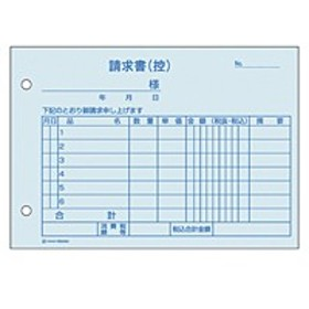 シヤチハタ ネーム9 既製 2716 蓮井 XL-9 2716 ハスイ【返品・交換・キャンセル不可】【イージャパンモール】
