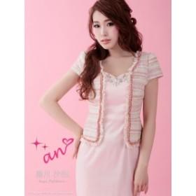 キャバ ドレス キャバドレス ワンピース an レイヤード風デザインタイト ミニドレス パステル ツイード 白 ピンク 黒 袖付き 半袖 デイジ