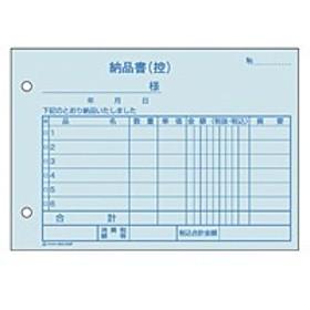 シヤチハタ ネーム9 既製 2712 納富 XL-9 2712 ノウトミ【返品・交換・キャンセル不可】【イージャパンモール】