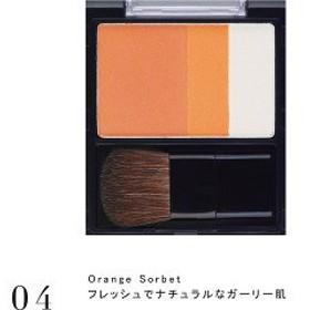 ルックミー グラデーションブラッシュ オレンジソルベ GB04(4g)[チーク]