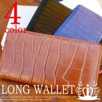 (送料無料¥2000)牛革 ラウンドファスナー 長財布 クロコ調型押し 財布 レディース メンズ YW-001-3