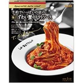 【5個セット】 予約でいっぱい 極上ずわい蟹のトマトソース 156g × 5箱