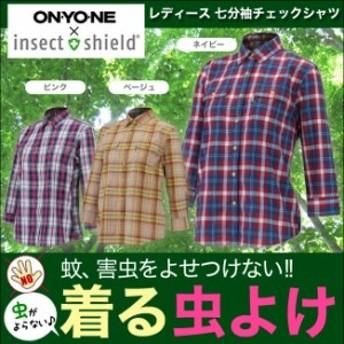◆虫がよらない!虫よけ加工 七分丈チェックシャツ   レディース (大人/女性)  S / M / L