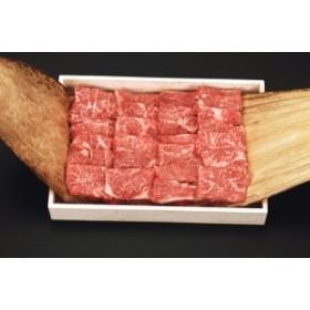 送料無料 国産黒毛和牛ロース焼肉用 100g 高級国産牛肉 【冷凍】bbq のしOK / 贈り物 グルメ 食品 ギフト