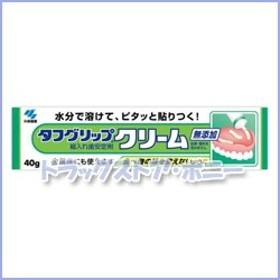タフグリップクリーム 40g【小林製薬】【4987072005392】