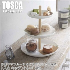 TOSCA トスカ キッチントレイ (スチール,スマート,キッチン収納,フルーツ置き,白,天然木,シンプル,おしゃれ)