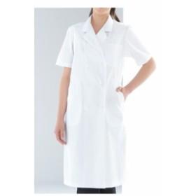 KAZEN レディス診察衣W型半袖 ホワイト 127-30