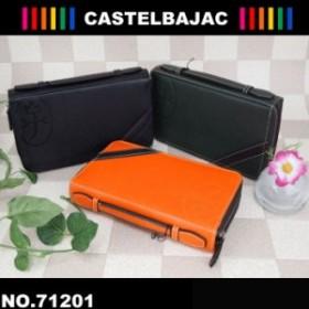 カステルバジャック CASTELBAJAC セカンドバッグ ドロワット 71201