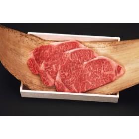 お中元 ギフト 送料無料 国産黒毛和牛サーロインステーキ 1枚(約200g)高級和牛肉 のしOK /贈り物/グルメ 食品 御中元 残暑見舞い