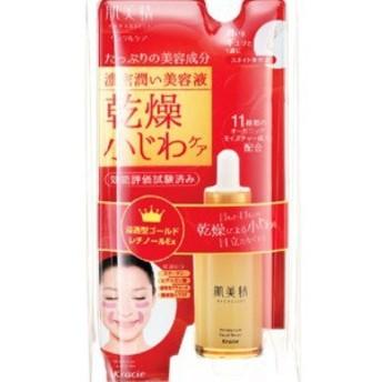 クラシエ 肌美精 リンクルケア 濃密潤い美容液 30ml (1118-0305)