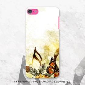 iPodtouch6 アイポッド apple  アップル ipod touch6 005254 クール ハードケース 携帯ケース スマートフォン カバー