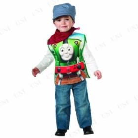 パーシー 子供用 Tod 仮装 衣装 コスプレ ハロウィン 子供 コスチューム アニメ キッズ 男の子 子ども用 こども パーティーグッズ キャラ