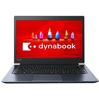 dynabook UZ63/F Webオリジナル 型番:PUZ63FL-NEB