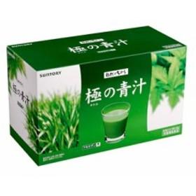 煎茶と抹茶の上品な味わい サントリー 極の青汁 30包