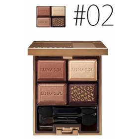 カネボウ ルナソル セレクション ドゥ ショコラアイズ【#02】 #Chocolat Amer 5.5g【W_71】
