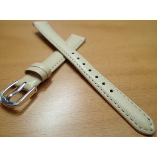1743c67b25 10mm ~ 14mm 時計バンド (腕時計) ベルト カーフ 牛革 ベージュ バネ棒 サービス 腕時計