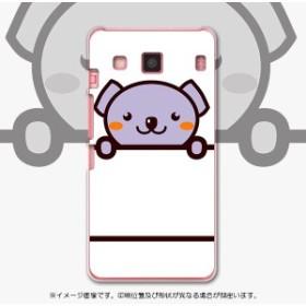 KYV36 DIGNO rafre ディグノ ラフレ スマホケース au エーユー 009830  ハードケース 携帯ケース スマートフォン カバー