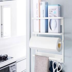 マグネット 収納 / マグネット冷蔵庫サイドラック プレート ホワイト Plate 02907【送料無料】[YJ]