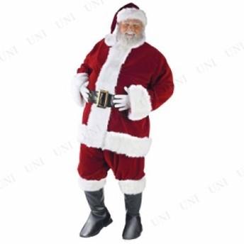 サンタ コスプレ ウルトラベルベットサンタスーツ Std コスプレ 衣装 服 メンズ クリスマス ベル サンタクロース コスチューム 大人用