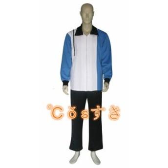 テニスの王子様 テニスのおうじさま 氷帝 ひょうてい  コスプレ衣装 高品質 新品 Cosplay  コスチューム