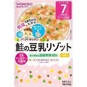 和光堂 グーグーキッチン 鮭の豆乳リゾット 7ヵ月~(80g)[レトルト]