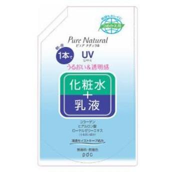 pdc ピュア ナチュラル エッセンスローション UV(大容量つめかえ用)490ml 【返品種別A】