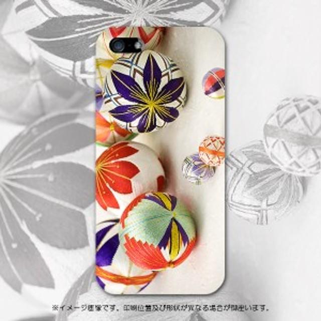 iphone5 アイフォーン5 apple スマホケース 002602 日本語・和柄 ハードケース スマートフォン カバー