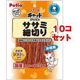ペティオ キャットスナック ササミ細切り(45g10コセット)[猫のおやつ・サプリメント]【送料無料】