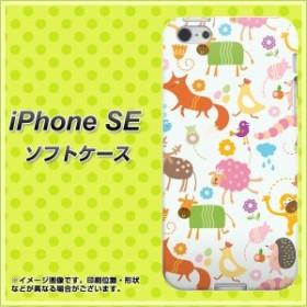 iPhone SE TPU ソフトケース / やわらかカバー【300 アニマルウォーク 素材ホワイト】 UV印刷 (アイフォンSE/IPHONESE用)
