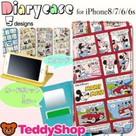 iPhone8ケース ディズニー iPhone7 ケース iPhone6s iPhone レザー iPhone8手帳型 スマホケース人気 カバー キャラクター iPhoneケース