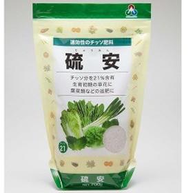硫安ST(700g)[肥料・活力剤]