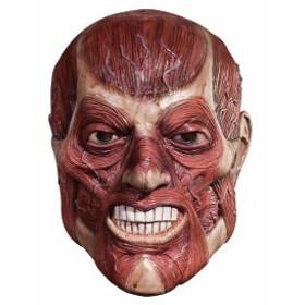 スキナーマスク ハロウィン 仮装 コスチューム 衣装