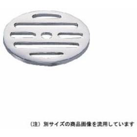 丸目皿アミ/カクダイ/散水用品/散水用品1/0400-36