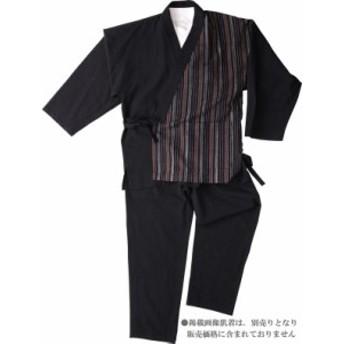 【樹亜羅-一杢】作務衣-綿100% 半身マルチストライプ 寛-5