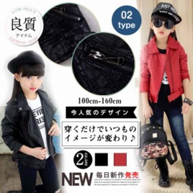1969b841cb49e ジャンパー PUジャケット 長袖 キッズアウター コート 女の子 折り襟 ショット 黒・赤 無地 子供. トップ 子供用品 キッズファッション その他