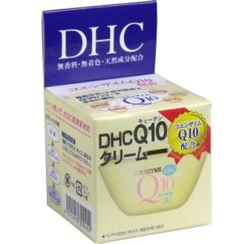 スキンケア★スキンクリーム・オイル DHC Q10クリーム2 20g
