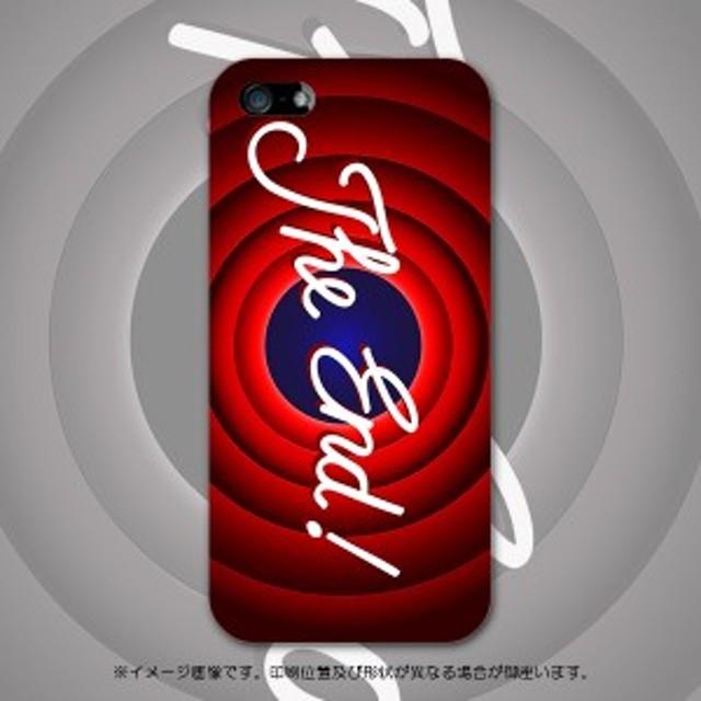 iphonese SE アイフォン apple スマホケース アップル 004587 アニマル ハードケース 携帯ケース スマートフォン カバー
