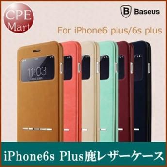 iPhoneケース 手帳型ケース ボーダーケース 窓付きケース iPhone6 Plusケース iPhone 6s Plusケース 本革レザー Baseusケース