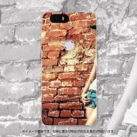 Nexus6P スマホケース softbank ソフトバンク ネクサス 006918 写真・風景 ハードケース 携帯ケース スマートフォン カバー