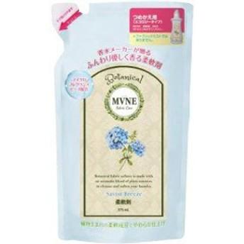 ミューネ 柔軟剤 シャボンブリーズの香り つめかえ用(500ml)[つめかえ用柔軟剤(液体)]
